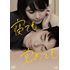 第71回カンヌ国際映画祭 コンペティション部門正式出品作品『寝ても覚めても』Blu-ray&DVD、3月6日発売