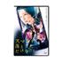 """北川景子×監督:中田秀夫""""あなたにも起こりうる…""""触れてはいけないSNSミステリー『スマホを落としただけなのに』Blu-ray&DVD、4月17日発売"""