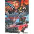 伝説のイタリアンSFカー・アクションが日本初ディスク化『マッドライダー HDリマスター』Blu-ray&DVD、2月8日発売