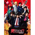 ジャニーズWEST主演。Netflixオリジナルドラマ『炎の転校生REBORN』Blu-ray&DVD、5月29日発売