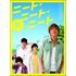 主演、安井謙太郎。答えもないけど否定もない、人生いろいろあるあるロードムービー『ニート・ニート・ニート』DVD、6月12日発売