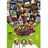 クレイジージャーニーDVDシリーズ大ヒット!DVD第8弾『クレイジージャーニー vol.8』DVD、9月18日発売