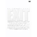 EXITの初DVD『EXIT初来日チャラ卍バイブスぶち上げ JAPANツアー光×光それ即ち音になりけり~おそくなってんじゃん~☆控えめに言ってパリピ全員に届くようにアチャーな値段でhere we go☆』12月25日発売