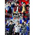 舞台『『ヒプノシスマイク-Division Rap Battle-』Rule the Stage -track.1-』映像作品2020年4月22日発売!