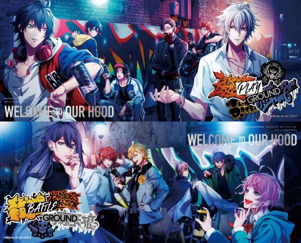 ヒプノシスマイク -Division Rap Battle-4th LIVE@オオサカ《Welcome to our Hood》
