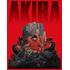 大友克洋監督|『AKIRA 4Kリマスターセット』が4月24日発売|購入先着特典劇場復刻B2ポスター付き|オンライン期間限定10%オフ