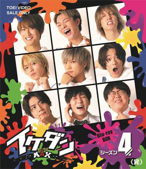 7ORDER project『イケダンMAX Blu-ray BOX シーズン4』8月5日 発売 ...