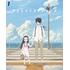 アニメ『かくしごと』Blu-ray&DVDが発売決定!|全巻購入特典はマウスパッド