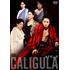 菅田将暉主演|舞台『カリギュラ』DVDが8月19日発売|タワレコ先着特典ブロマイド