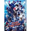 EBiDAN|『FAKE MOTION - 卓球の王将 -』Blu-ray & DVD BOXが7月29日発売|購入先着特典ICカードステッカーセット