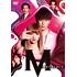 土曜ナイトドラマ『M 愛すべき人がいて』DVD BOXが10月30日発売