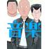 アニメーション映画『音楽』Blu-ray&DVDが12月16日発売!タワレコ先着特典ポストカード
