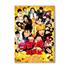 『今日から俺は!!劇場版』Blu-ray&DVDが2021年1月20日発売|購入先着特典クリアファイル|オンライン期間限定10%オフ
