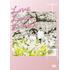 エレ片(片桐仁&エレキコミック) 『エレ片 Love Love コントの人』DVDが2021年2月3日発売