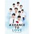 ドラマ『ラブ・バイ・チャンス2/A Chance To Love』Blu-ray BOXが5月21日発売