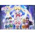 『劇場版「美少女戦士セーラームーンEternal」』Blu-ray&DVDが6月30日発売|タワレコ先着特典キャラクターA4クリアファイル