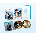 菅田将暉×有村架純×坂元裕二(脚本)|映画『花束みたいな恋をした』Blu-ray&DVDが7月14日発売|タワレコ先着特典ポストカード|オンライン期間限定10%オフ