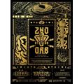 『ヒプノシスマイク-Division Rap Battle-6th LIVE≪2nd D.R.B≫ 1st Battle・2nd Battle・3rd Battle』Blu-ray&DVDが7月14日発売|タワレコ先着特典クリアファイル|オンライン期間限定10%オフ