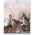 映画『夏時間』Blu-ray&DVDが9月15日発売