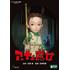 スタジオジブリ初のフル3DCG作品『アーヤと魔女』Blu-ray&DVDが12月1日発売