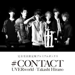 ♯CONTACT UVERworld×Takashi Hirano