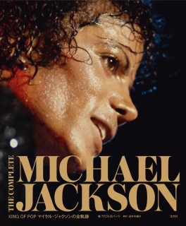 THE COMPLETE MICHAEL JACKSON