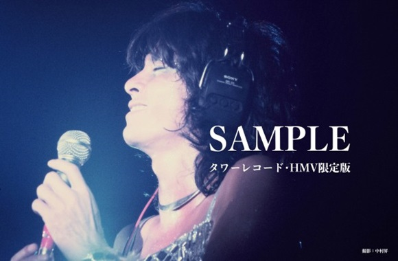 HIDEKI FOREVER blue (ヒデキ フォーエバー ブルー) [BOOK+CD]