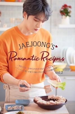 JAEJOONG'S ROMANTIC RECIPES vol.2 ~愛と幸せが満ち溢れた ジェジュン流 韓国料理~ [BOOK+DVD]<タワーレコード限定>