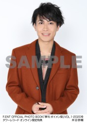 F.ENT OFFICIAL PHOTO BOOK「季刊 ボイメン祭」VOL.1・2020冬