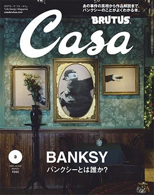 Casa BRUTUS 2020年3月号/BANKSY