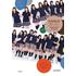 <オンライン特典付き>「けやき坂46」から「日向坂46」へと名前を変える前日譚、『日向坂46 ストーリー』3月25日発売
