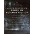James Cameron(ジェームズ・キャメロン)|SF映画界の重鎮たちを招いて、SF映画談義!