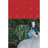 忌野清志郎|デビュー50周年記念 名言集『使ってはいけない言葉』が5月2日発売