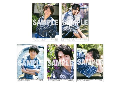 F.ENT OFFICIAL PHOTO BOOK「季刊 ボイメン祭」VOL.2・2020春
