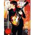 【国内雑誌】 Guitar magazine
