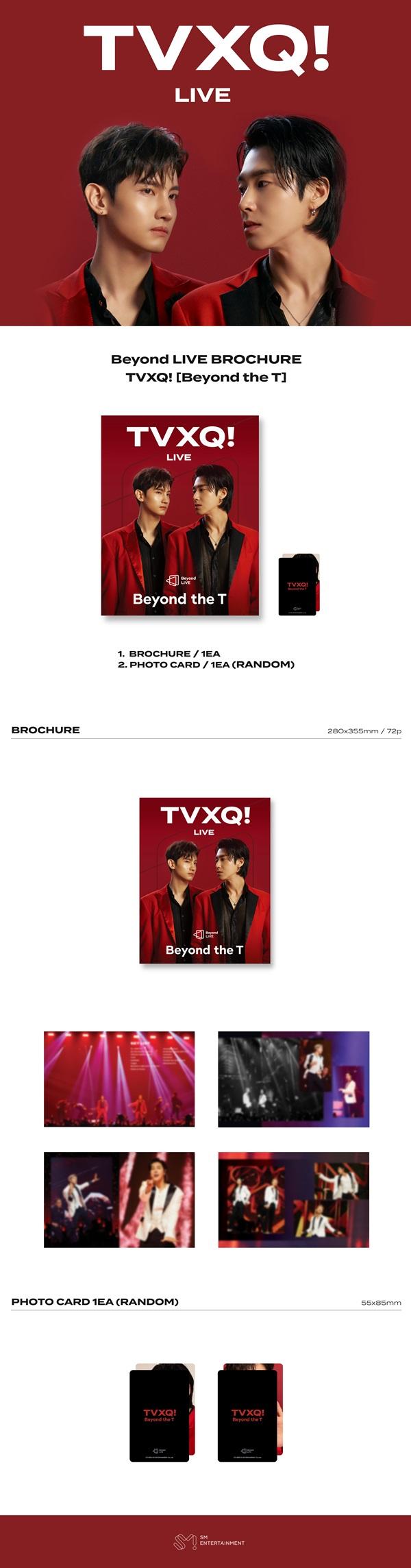 Beyond LIVE BROCHURE TVXQ! [Beyond the T]_2
