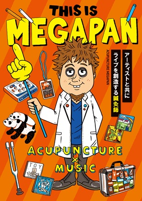 THIS IS MEGAPAN_1