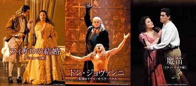 最良の教養としてのモーツァルト3大オペラ_2