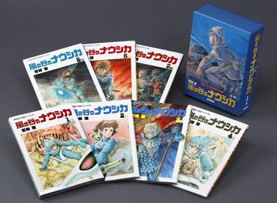 風の谷のナウシカ 全7巻セット (アニメージュコミックスワイド判)