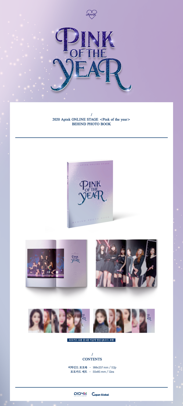 2020 Apink ONLINE STAGE <Pink of the year> BEHIND PHOTOBOOK_2