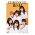 BiSH|インタビュー、未公開写真、撮りおろし最新フォトなどを収録。全576ページの特大本『CHRONiCLE BiSH』3月26日発売予定!|【タワレコ特典】先着:ポスター B2サイズ