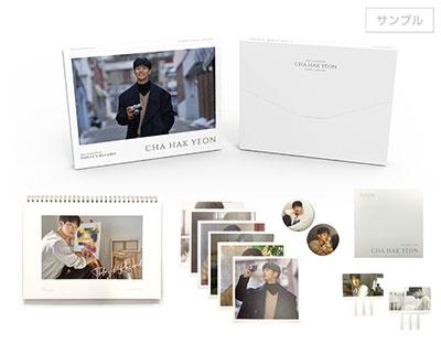 CHA HAK YEON 2021 CALENDAR <TODAY'S RECORD> [CALENDAR+DVD+GOODS]_2