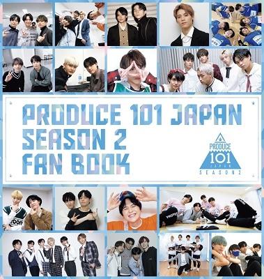 PRODUCE 101 JAPAN SEASON2 FAN BOOK_2
