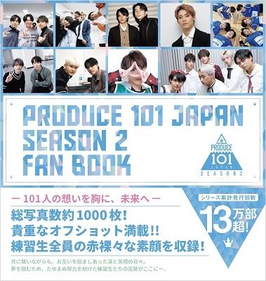 PRODUCE 101 JAPAN SEASON2 FAN BOOK_3