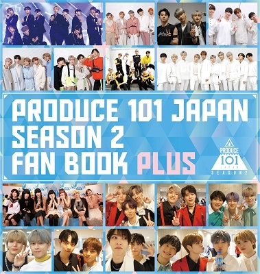 PRODUCE 101 JAPAN SEASON2 FAN BOOK PLUS_2