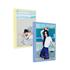 Jihyo (TWICE) ジヒョ、初のソロ・フォトブック『Yes, I am Jihyo: 1ST PHOTOBOOK』〈Lemon Ver.〉と〈Cobalt Blue Ver.〉の2種類、8月発売決定! オンライン限定19%OFF