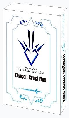 ドラゴンクエスト ダイの大冒険 竜の紋章BOX