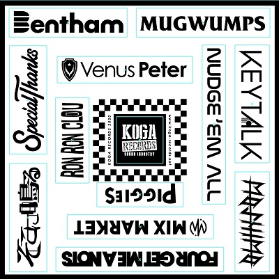 KOGA RECORDS