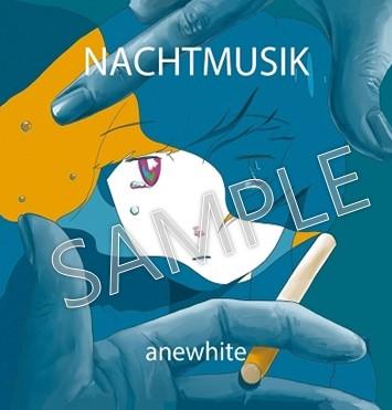 anewhite