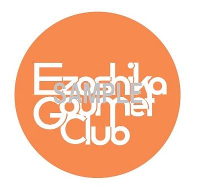 Ezoshika Gourmet Club